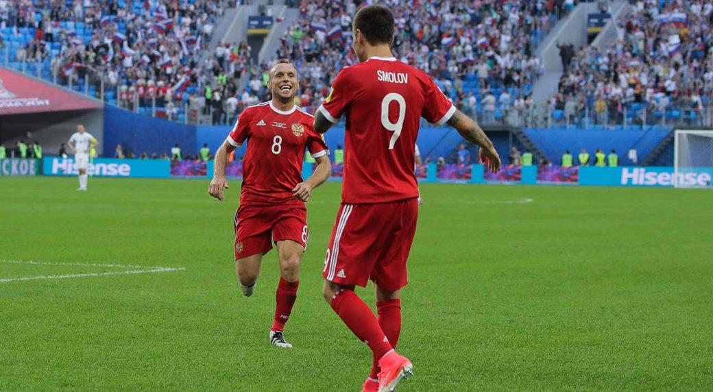 Ronaldo header gives Portugal 1-0 win over hosts Russia