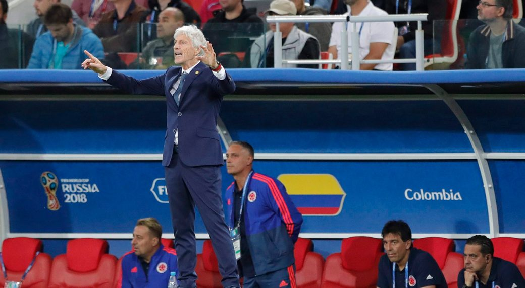 Colombia coach Pekerman exits after six years, two World Cups